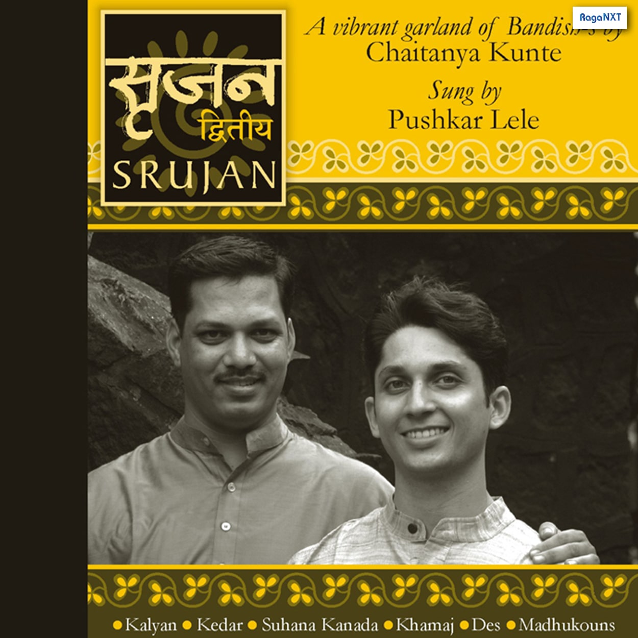 Chhayanat by Ustad Asad Ali Khan on Amazon Music - Amazon.com